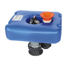Floating pump or Fountain aerator